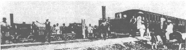 File:Woosung Railway 1876.jpg