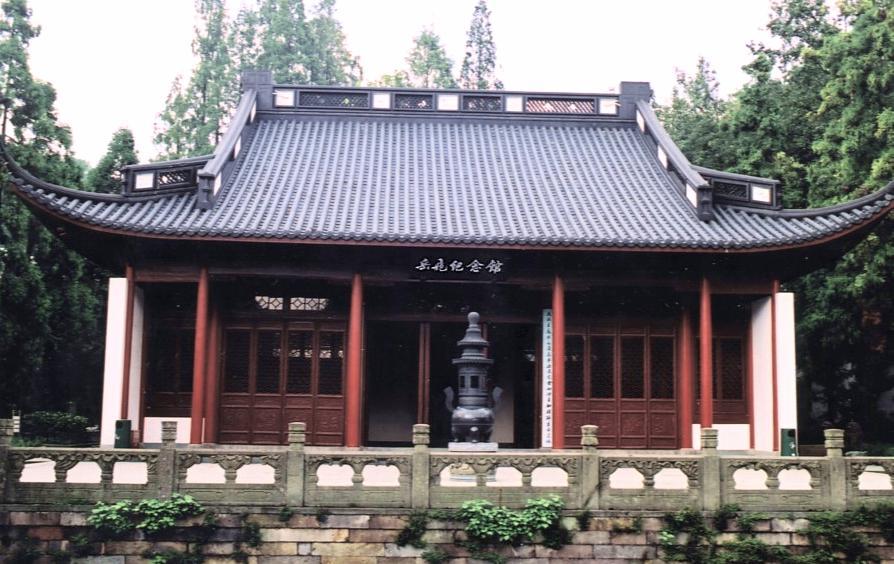 Yuefeijinianguan2.jpg