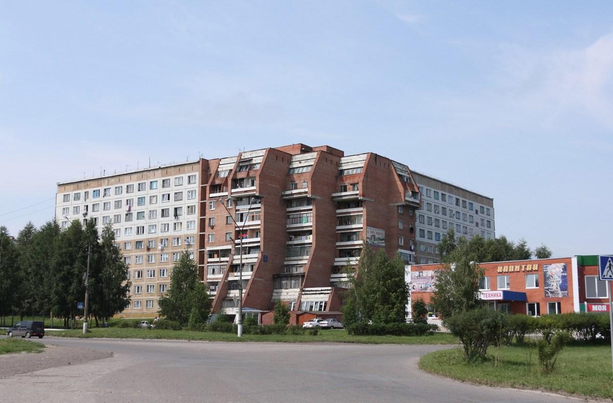 Yurga Wikipedia
