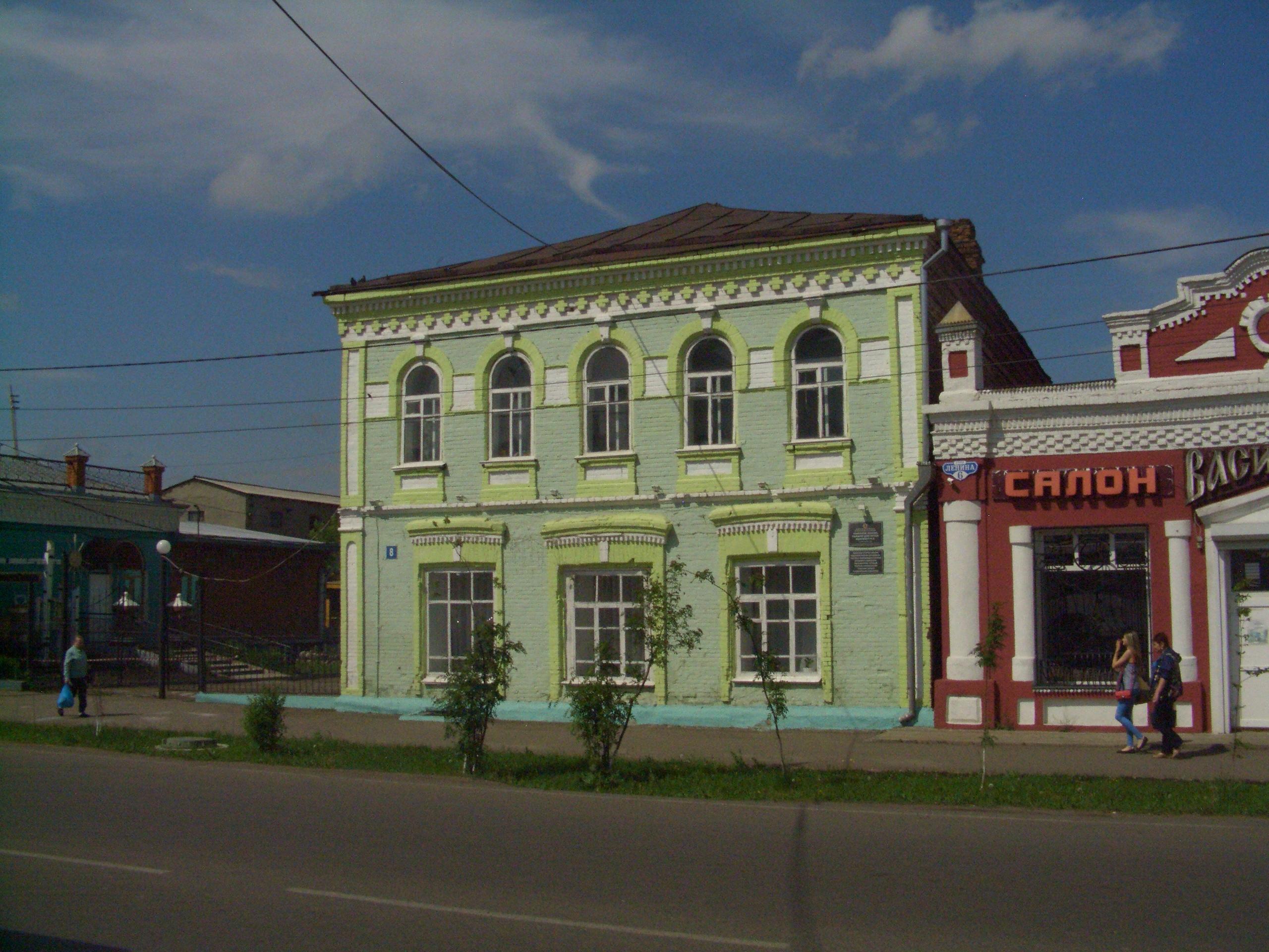 области мариинск знакомства город кемеровской