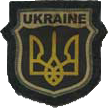 Шеврон українських національних частин у складі німецької армії 1944 рік.png