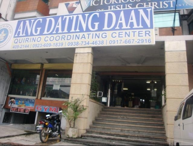 from Wayne dating daan tagalog wikipedia