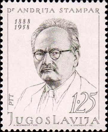 Andrija_%C5%A0tampar_1970_Yugoslavia_stamp.jpg