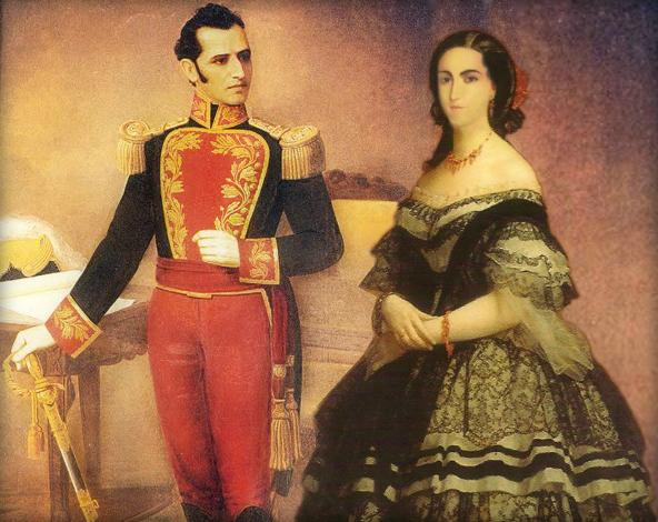 File:Antonio José de Sucre y Mariana Carcelén de Guevara.jpg