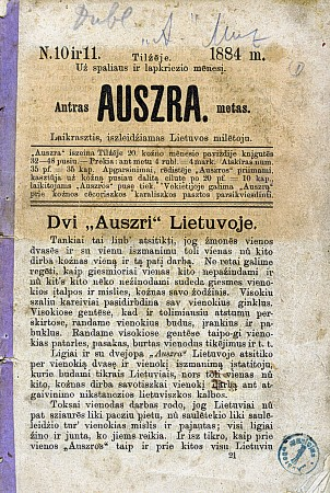 Ausra, originally spelled Auszra, formulated the ideas of Lithuanian nationalism Ausra newspaper.jpg