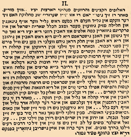 Brockhaus and Efron Jewish Encyclopedia e5 199-0.jpg