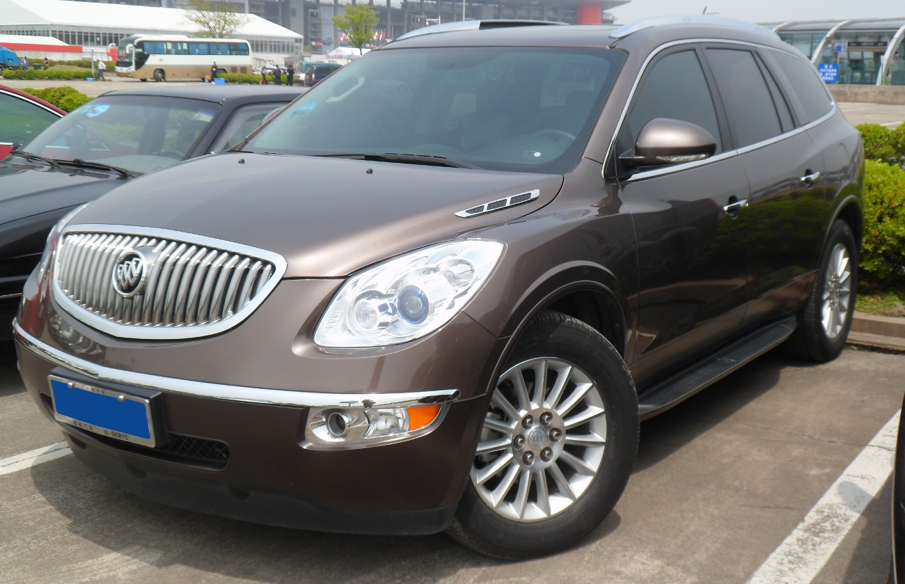 FileBuick Enclave China 20120415JPG  Wikimedia Commons