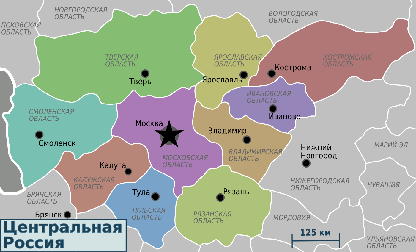 file central russia regions map ru png wikimedia commons