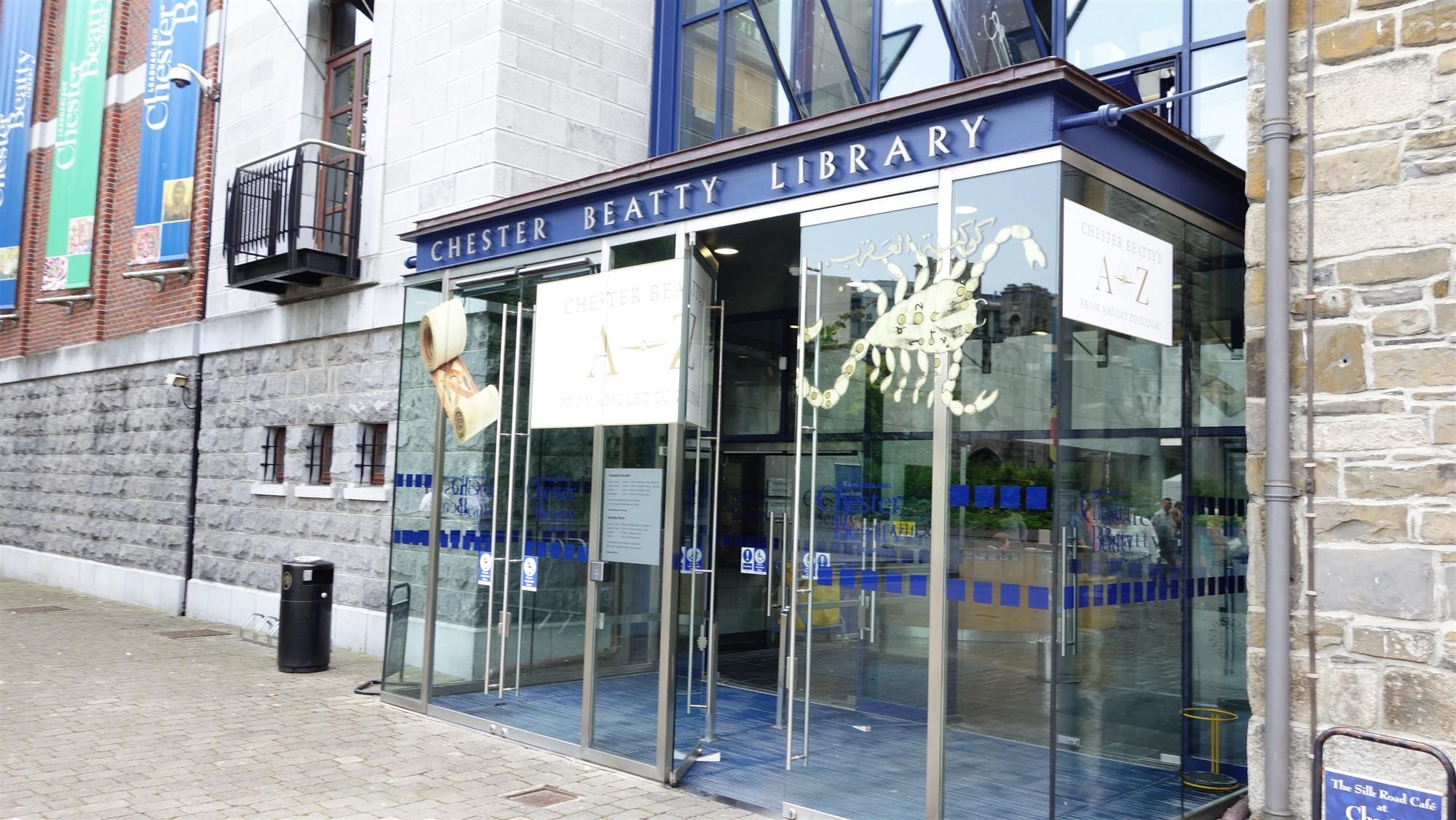 Chester Beatty Door.jpg