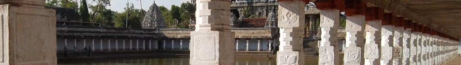 Chidambaram – Travel guide at Wikivoyage