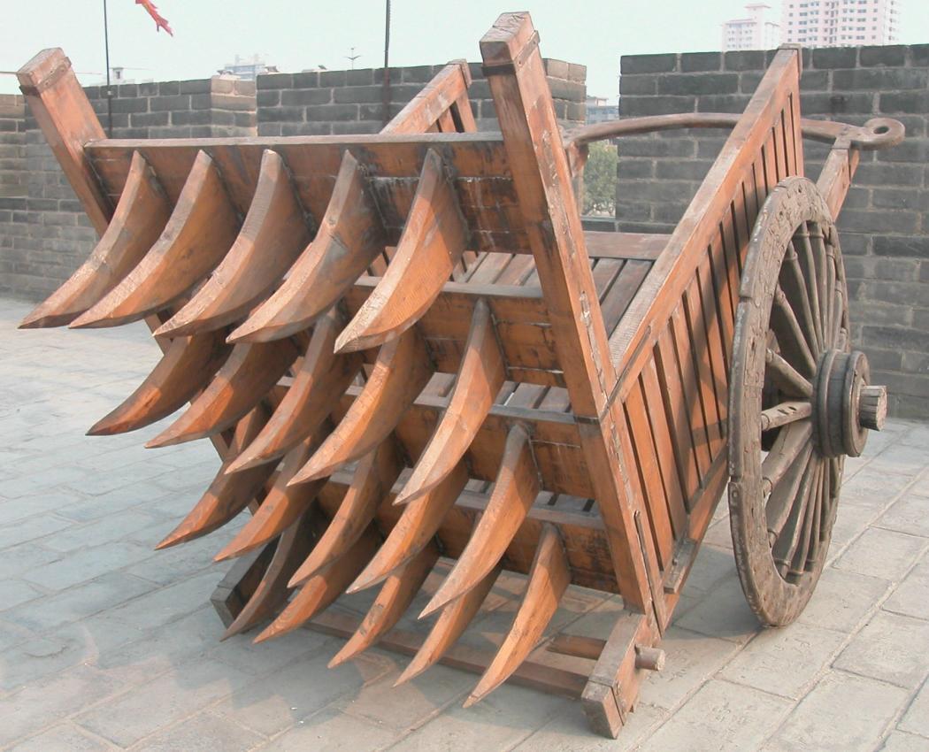 Chongche-Ancient-weapon.jpg
