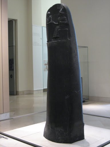 File:Code of Hammurabi.jpg
