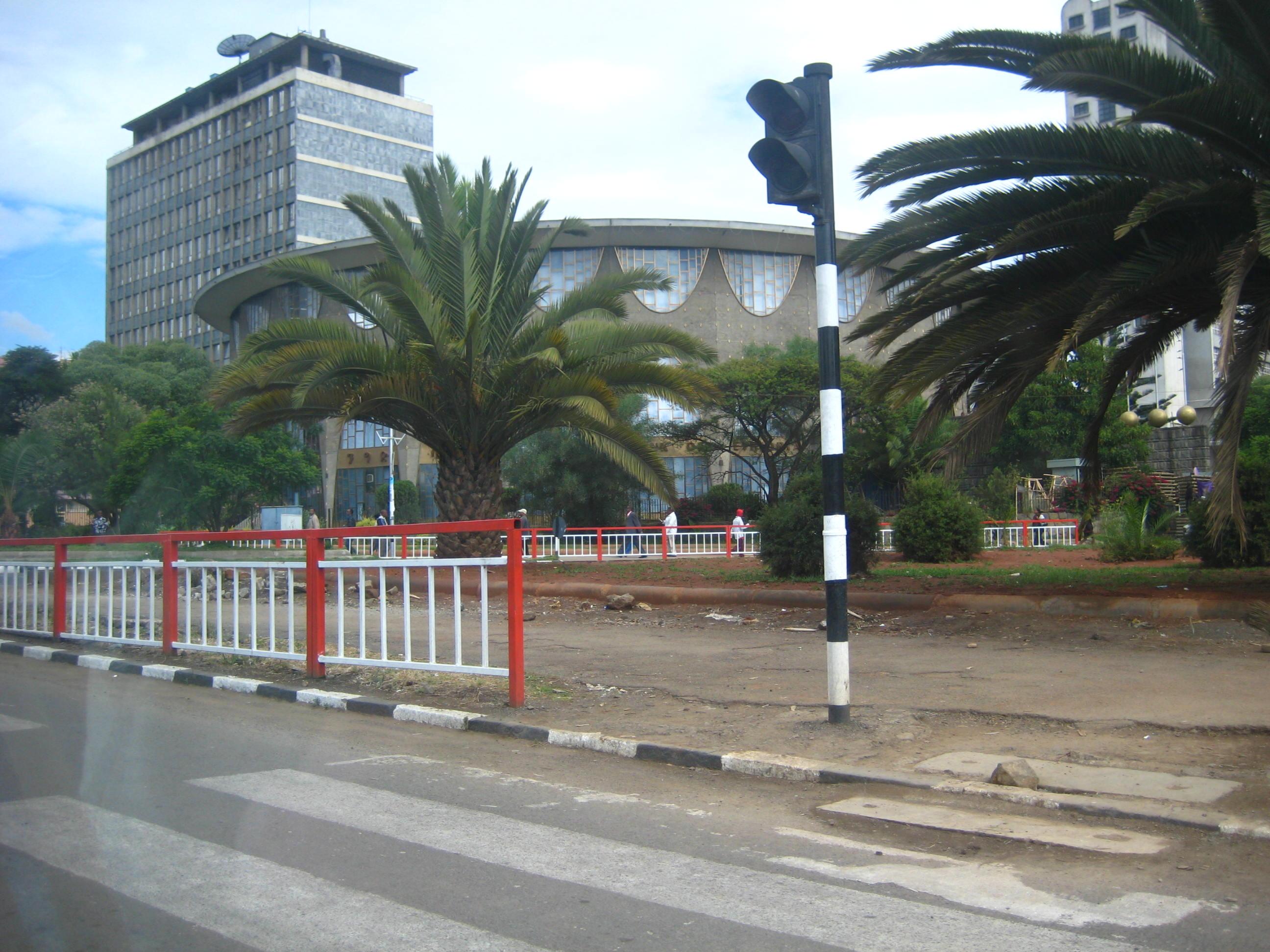 File Ethiopian National Bank Jpg