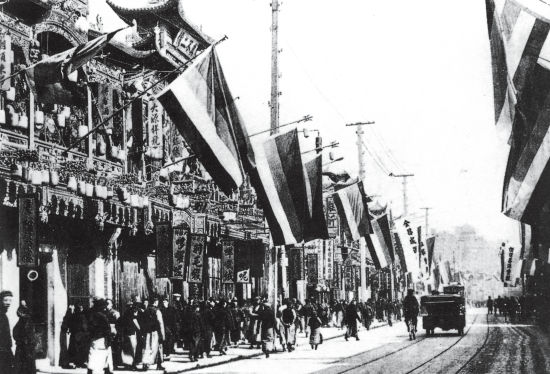File:Five colour flag Shanghai China 1911.jpg