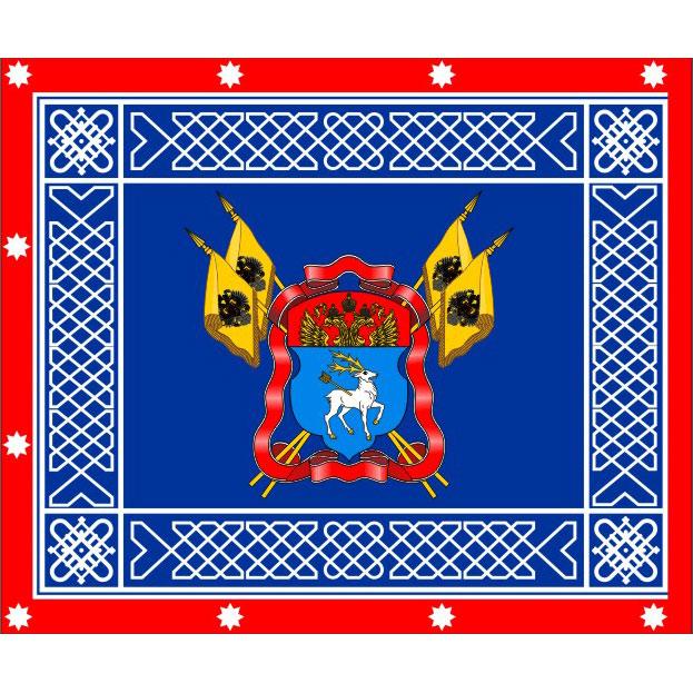 герб войска донского