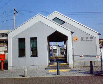 Naka Station