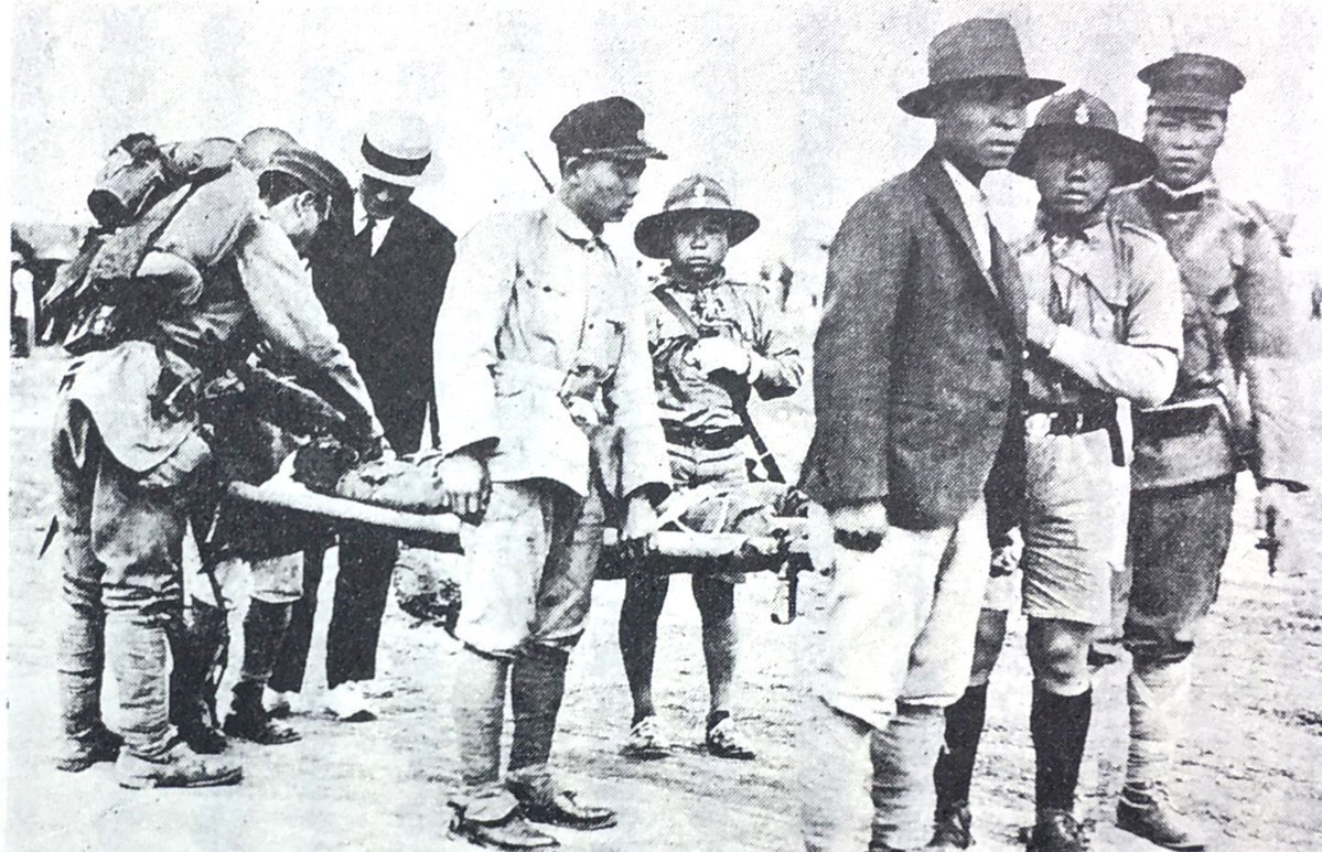 File:Japanese Boy Scouts in Manchuria 1931 jpg - Wikimedia