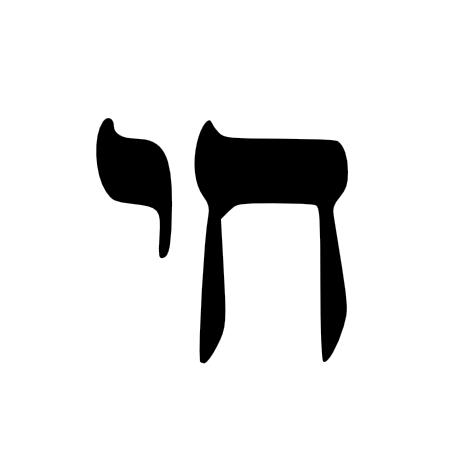 Filejewitchery Symbolg Wikimedia Commons