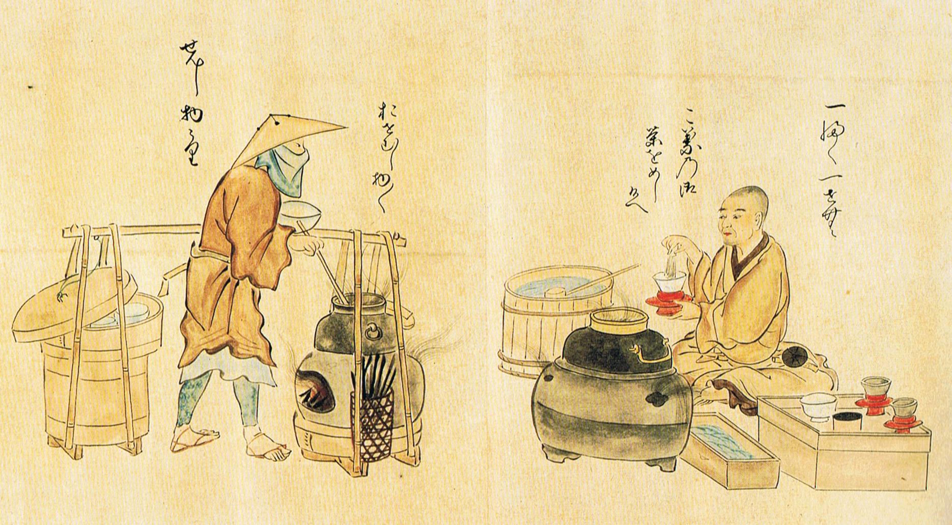 Summer Institute: Studies in Japanese Popular Culture