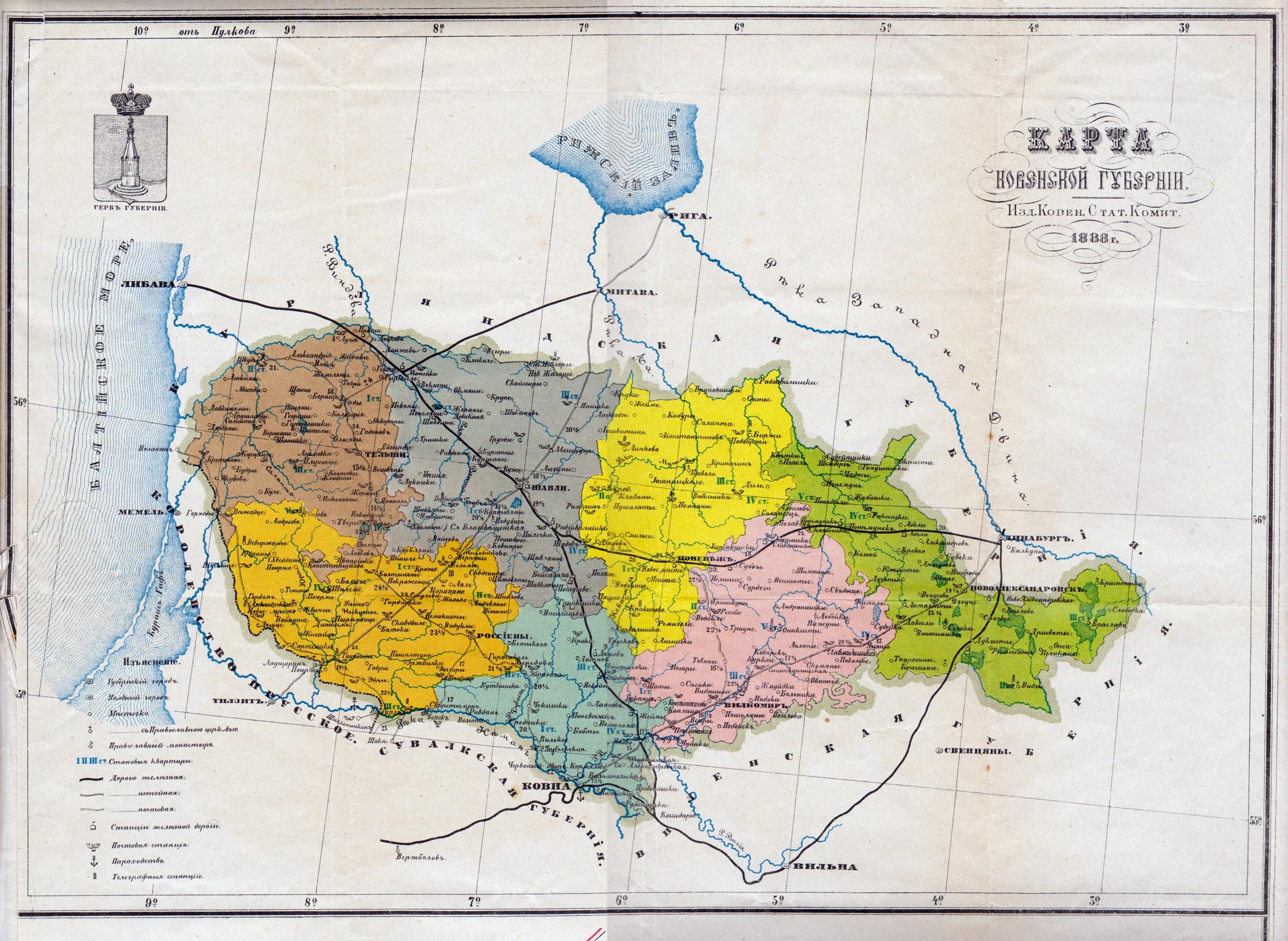 Karte des Gouvernements Kowno