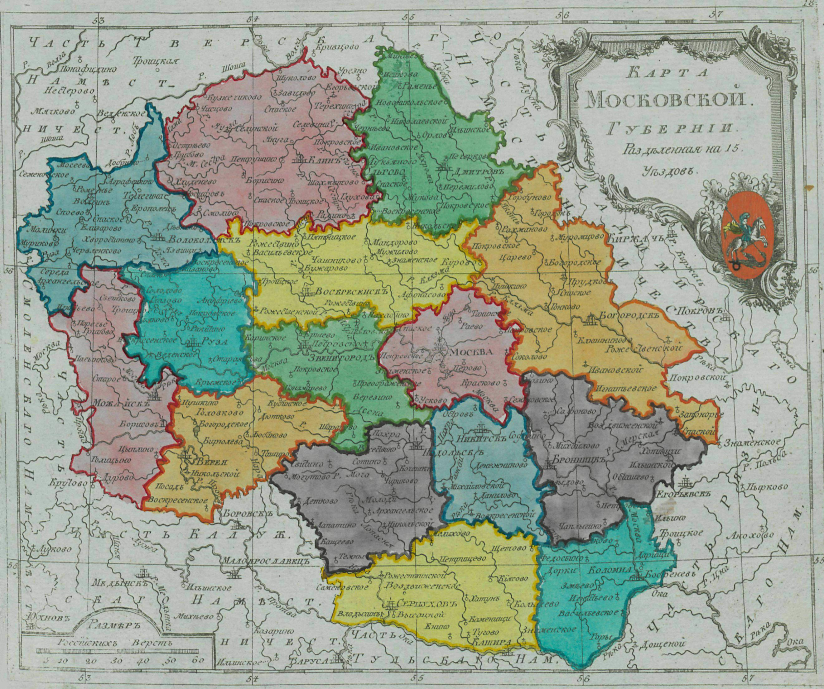 Description map of moscow governorate 1792 small atlas