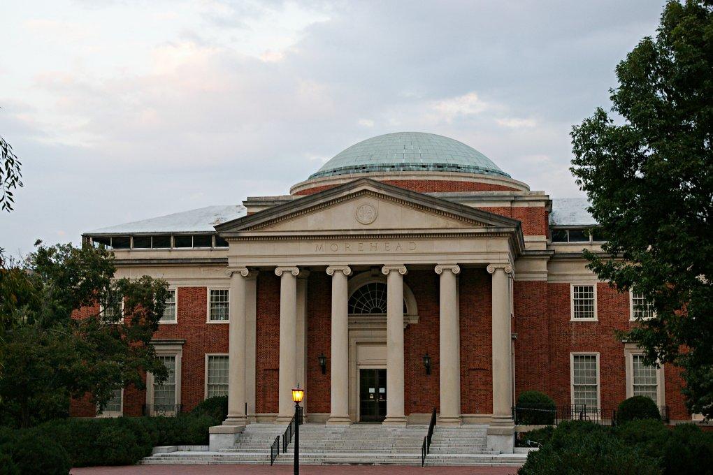 File:Morehead Planetarium and Science Center jpg - Wikimedia