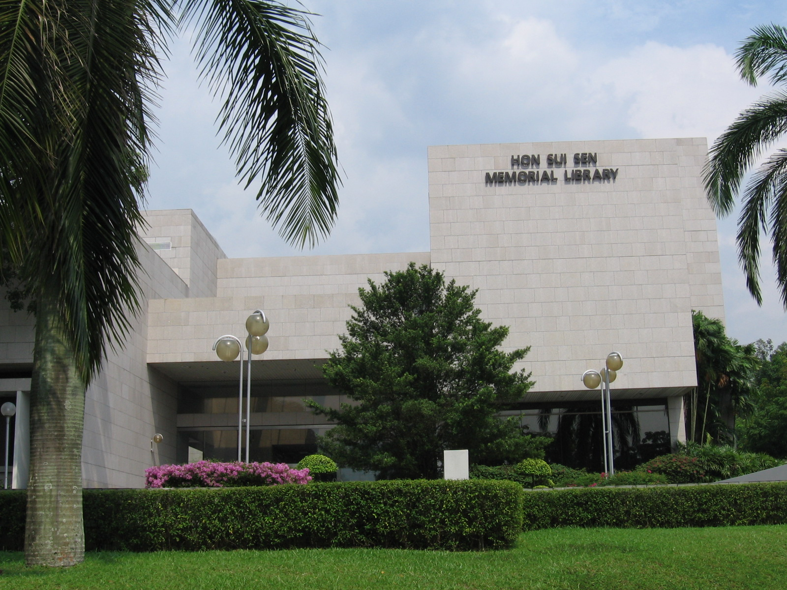 File:NUS, Hon Sui Sen Memorial Library 3, Nov 06.JPG - Wikipedia ...