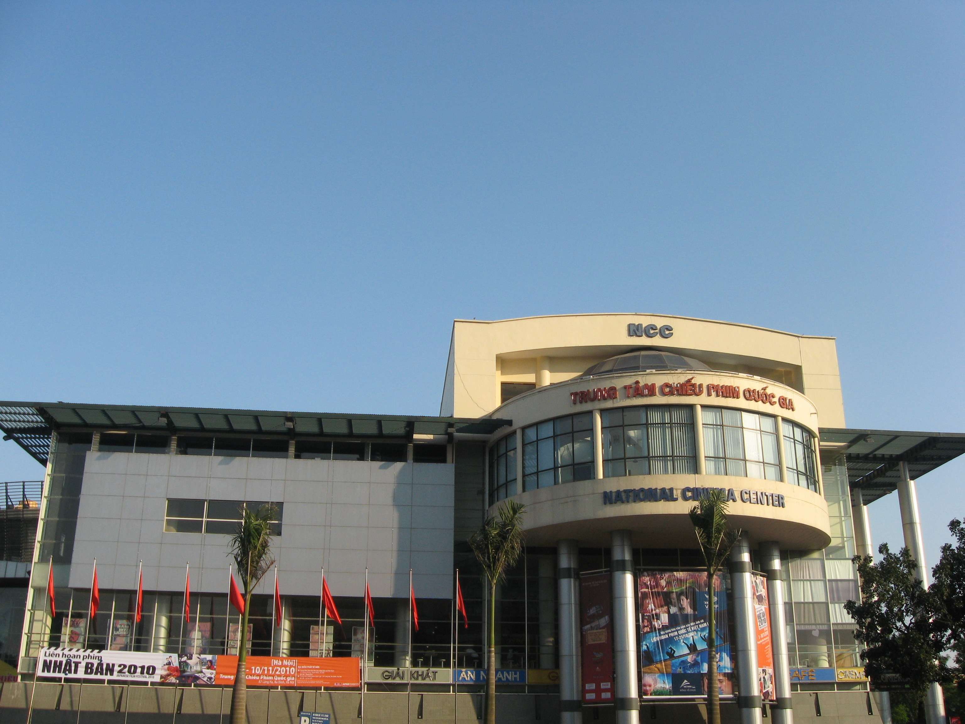 Cinema Center file national cinema centre hanoi 02 jpg wikimedia commons