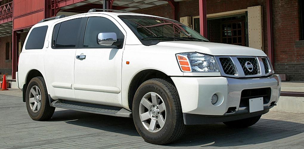 Nissan Armada Wikipedia