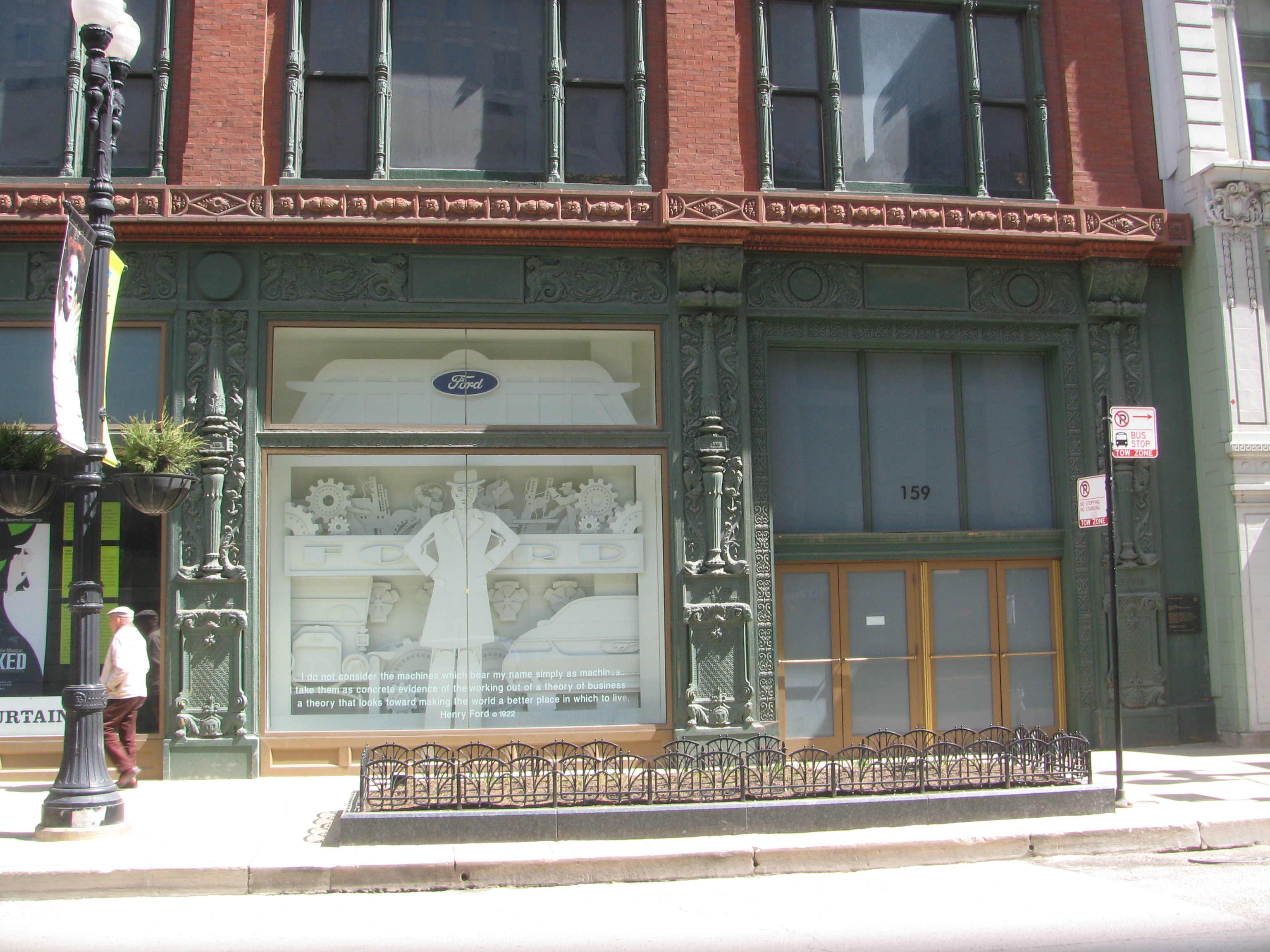 File oliver typewriter building front door and design jpg for Building main door designs