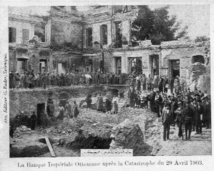 https://upload.wikimedia.org/wikipedia/commons/d/dc/Ottoman_bank_thessaloniki.jpg