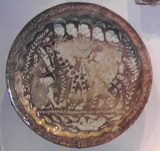 Persian Ceramic Plate