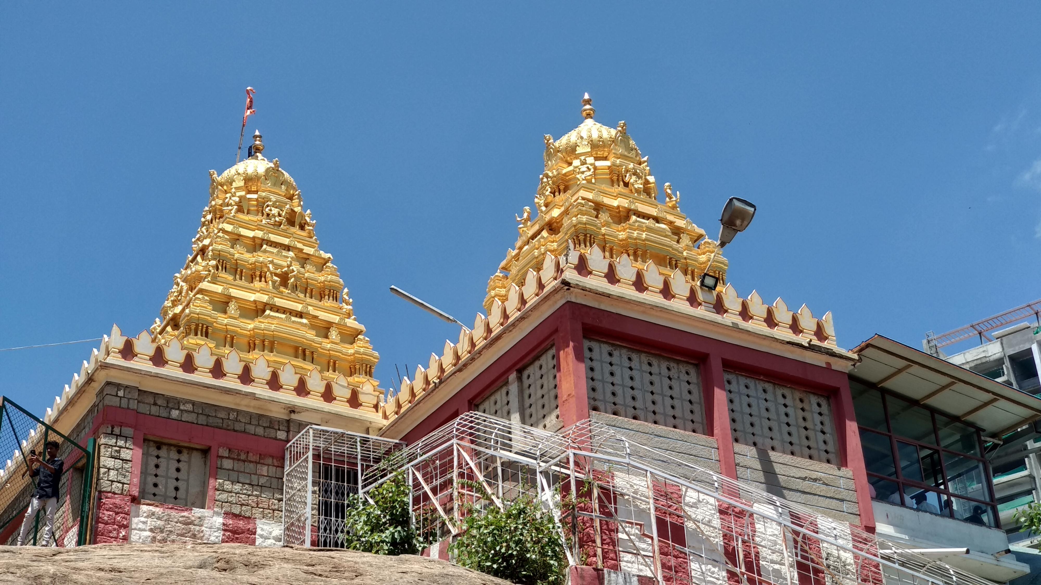 Ragiguddu Sri Prasanna Anjaneyaswamy Temple