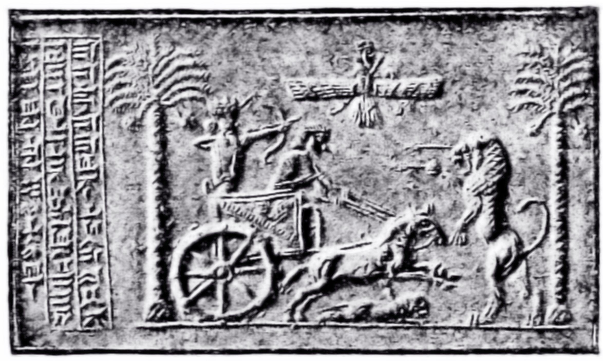 https://upload.wikimedia.org/wikipedia/commons/d/dc/Seal_of_Darius_the_Great.jpg