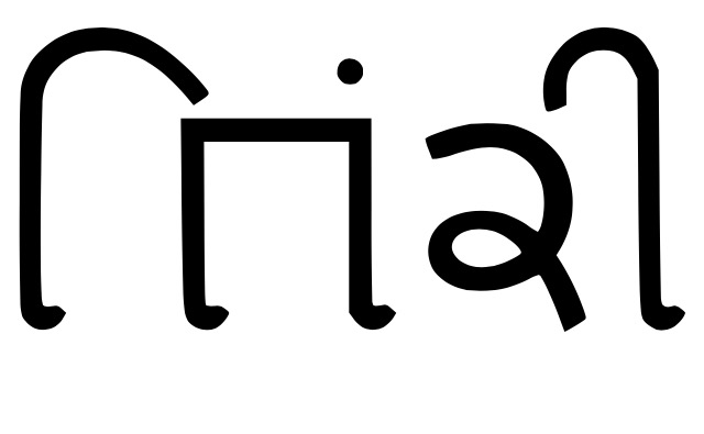 Sindhi khudabadi.png