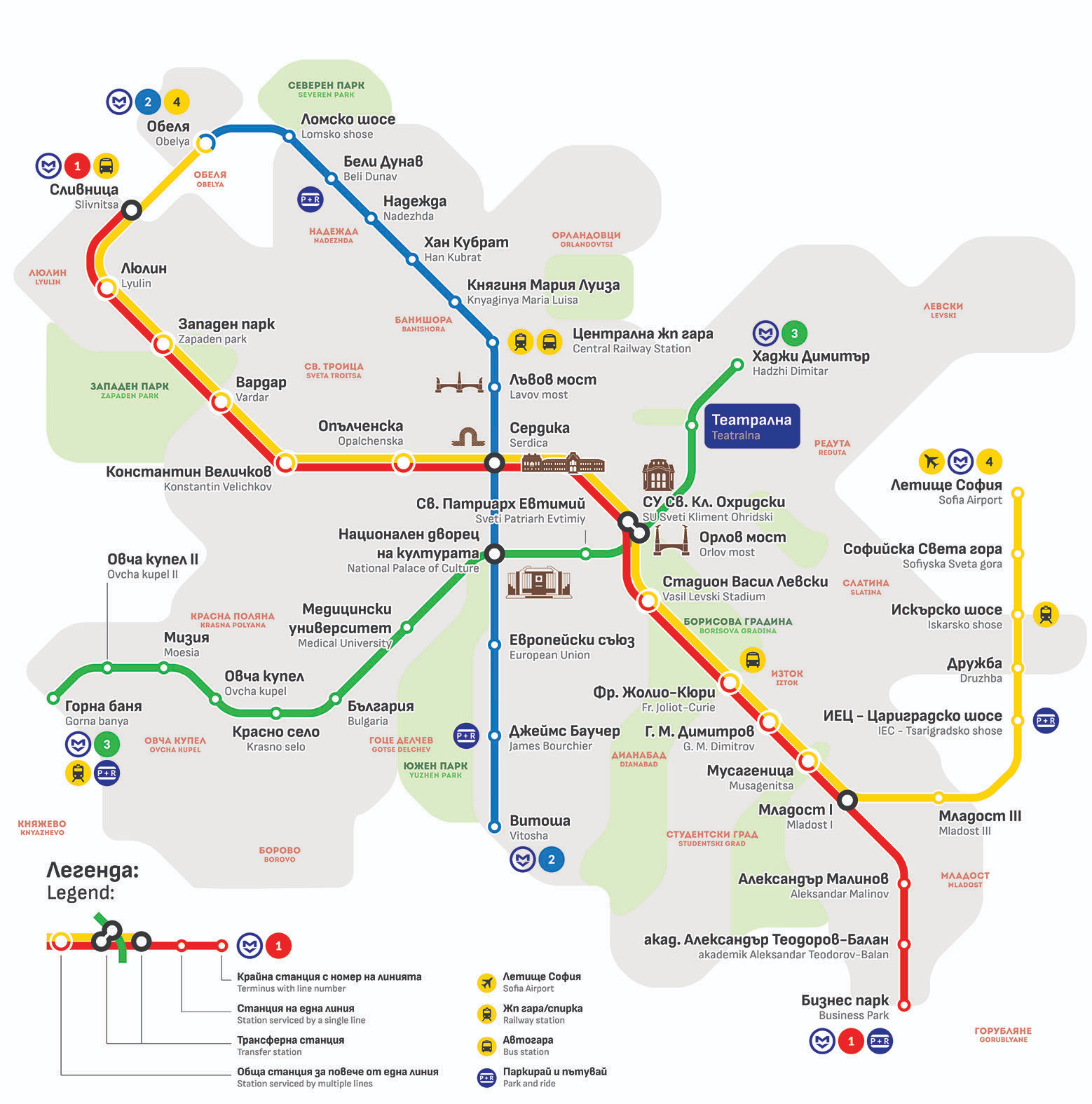 FileSofia MetroMappng Wikimedia Commons
