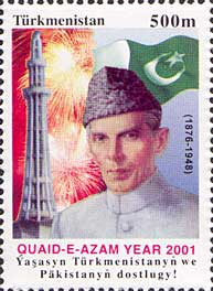 Stamps of Turkmenistan, 2001 - Portrait of founder of Pakistan Quaid Azam, 1876-1948.jpg