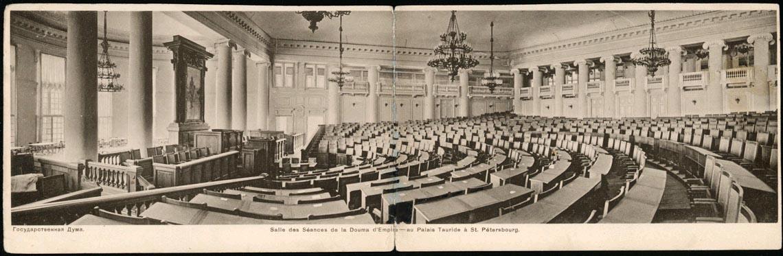 Russian Duma 1905 File:Tauride duma.jpg ...