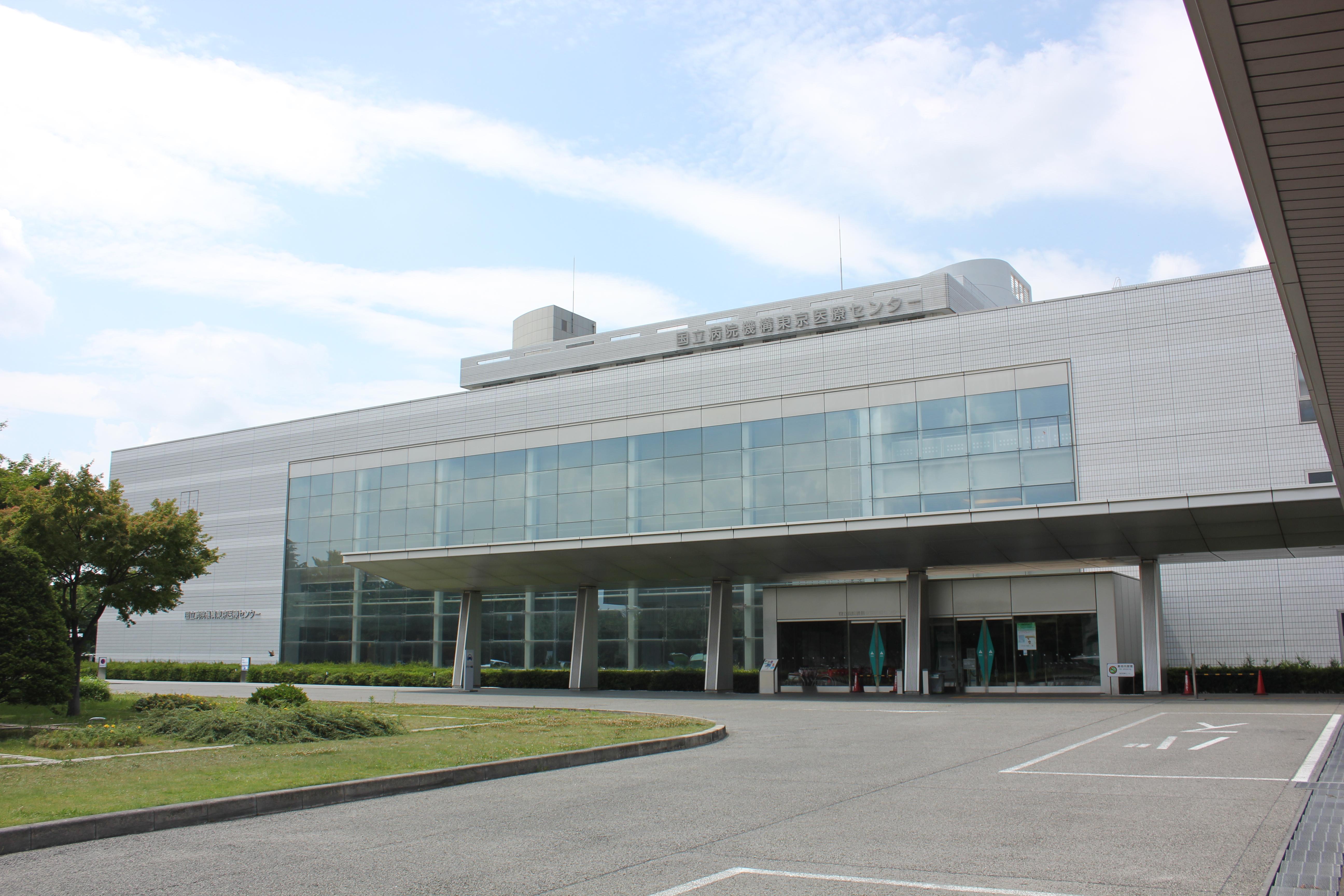 病院 緑ヶ丘
