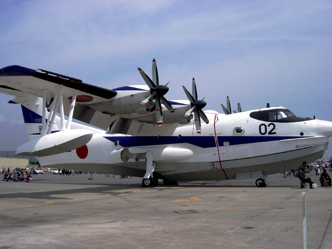 File:US-1A-KAI-Flying boat01.jpg