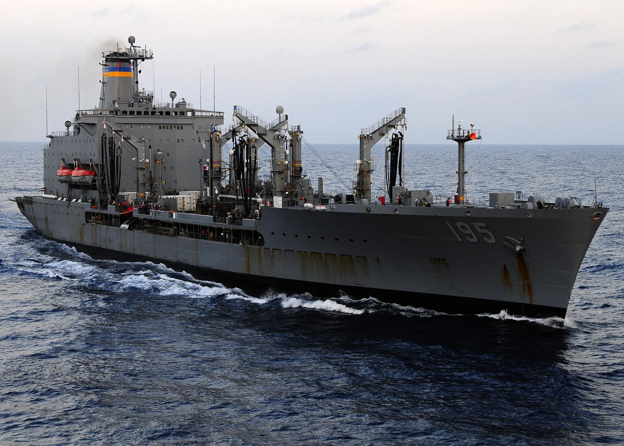 USNS Leroy Grumman (T-AO 195).jpg