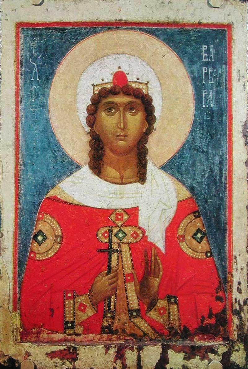Икона (2-я половина XIV века, ГТГ)