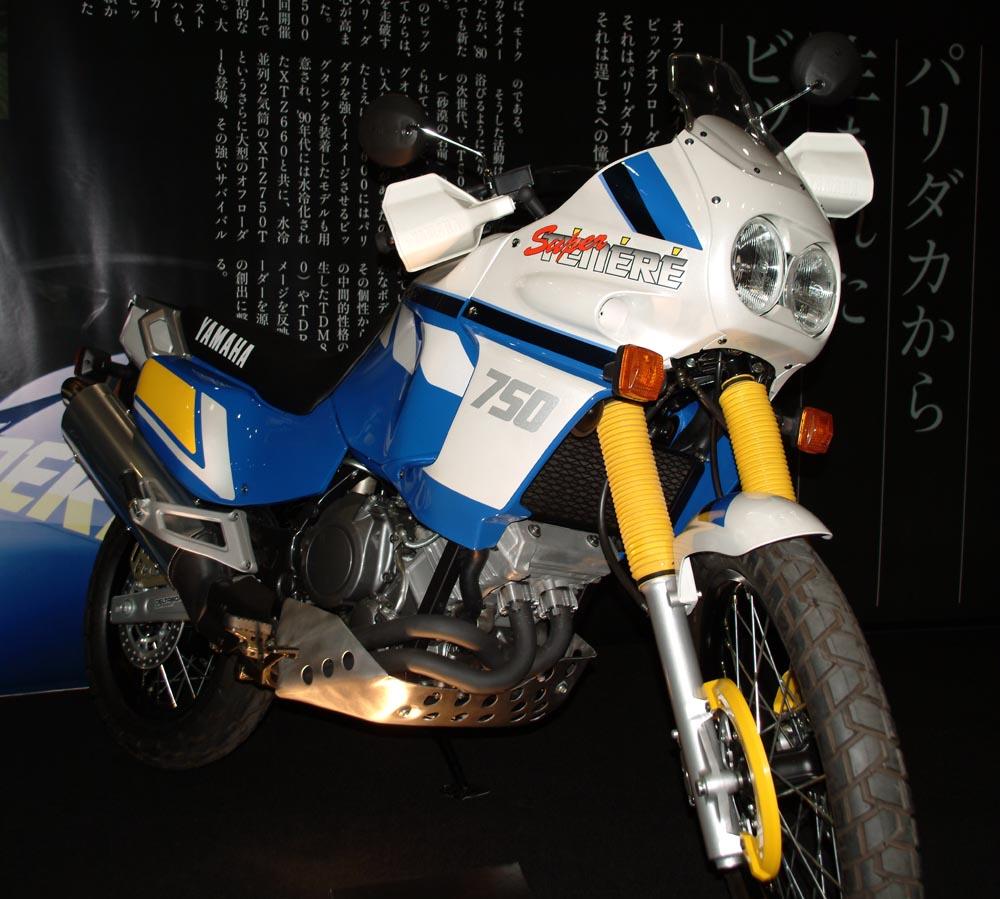 Yamaha Ja