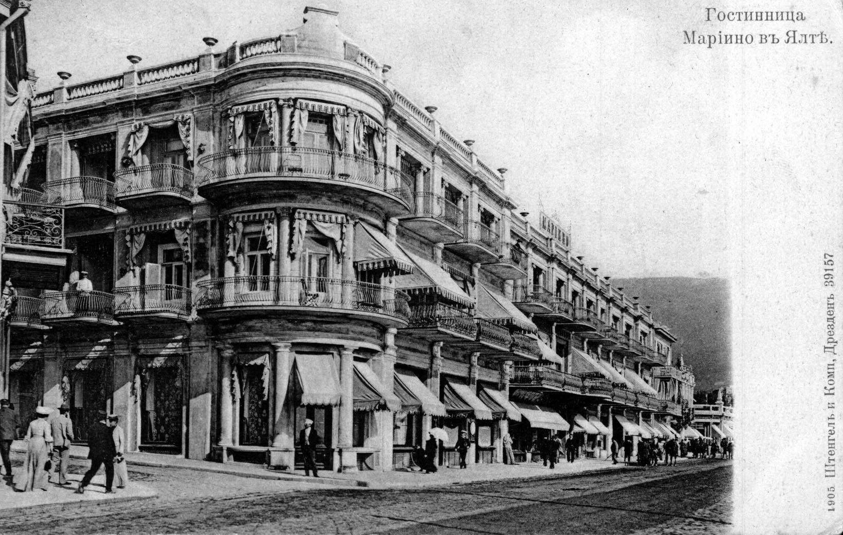 https://upload.wikimedia.org/wikipedia/commons/d/dc/Yalta_old_8_lg.jpg