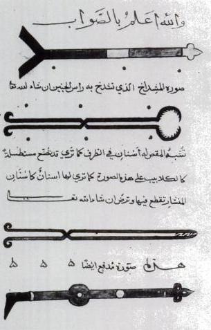 Zahrawi1.png