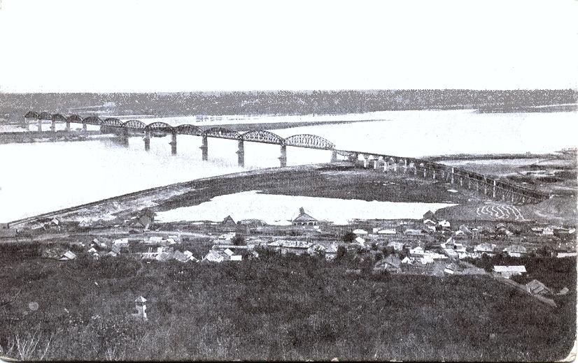 Мост Волго-Бугульминской ж. д. в Симбирске.jpg