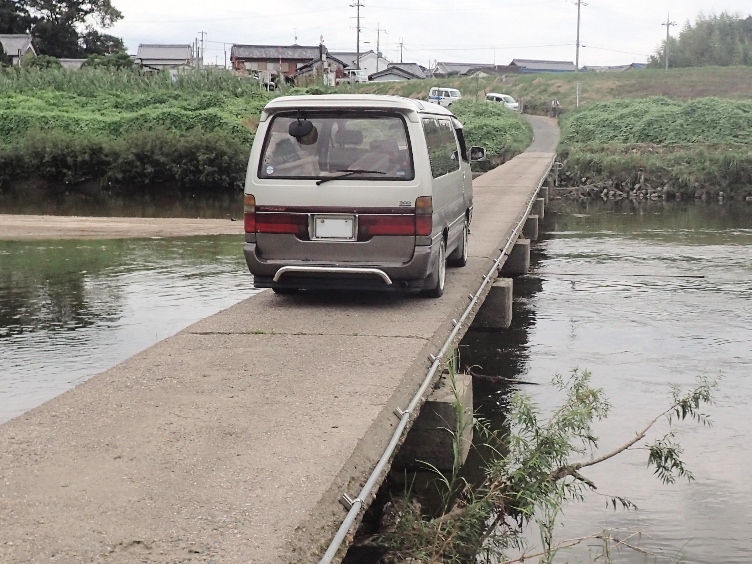 大和川潜水橋(大城橋)奈良県.jpg
