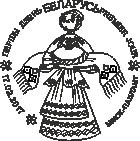 1183-1184 (Nacyjanaĺnyja promysly) - Special postmark.png