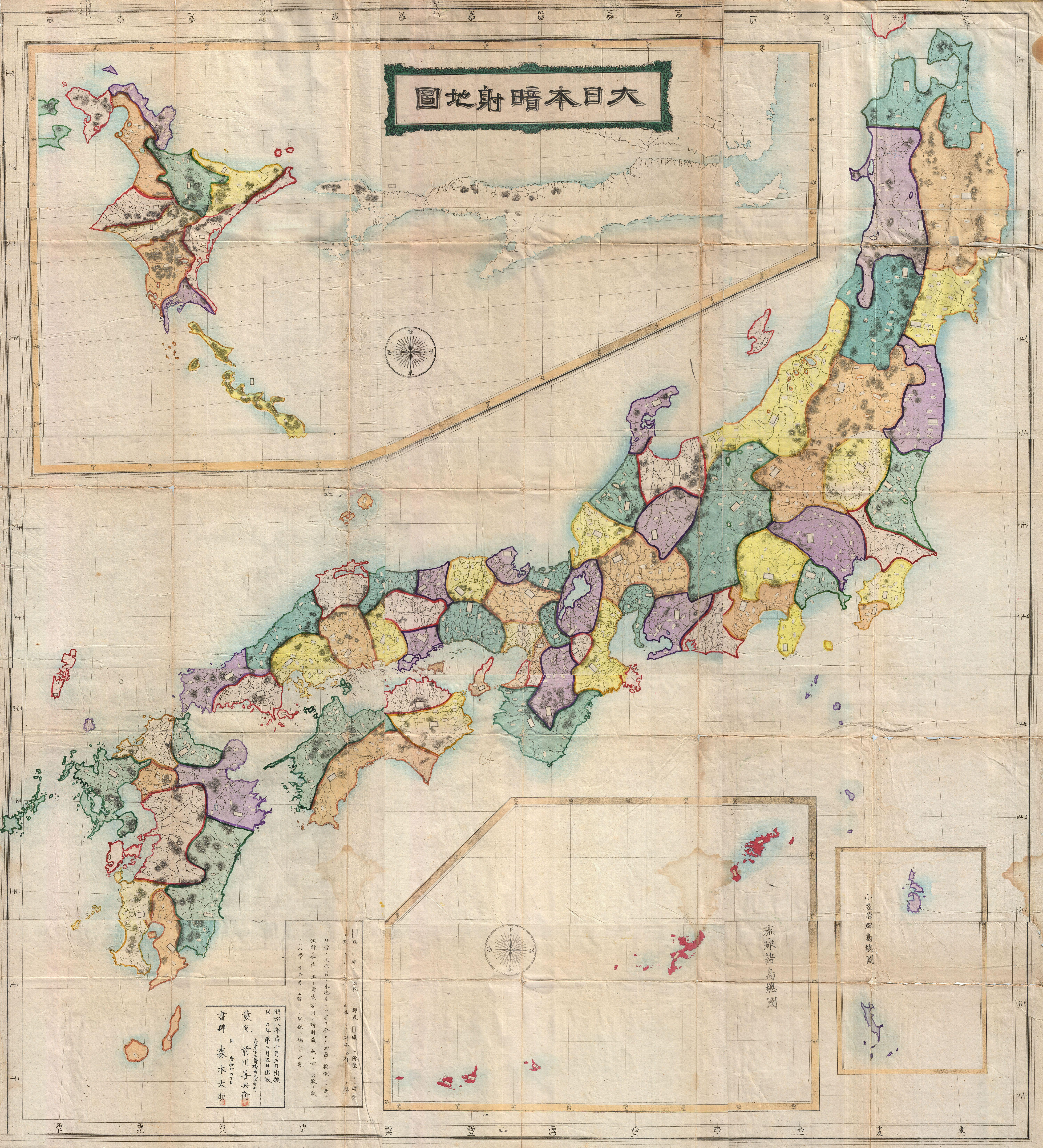 thr restructuring of japan during the meiji era How did the meiji period begin in japan what role did this play in this political, economic, and social 2during the meiji period - abolition of.