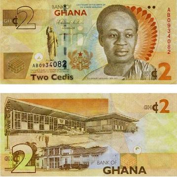 File 2 Ghana Cedis Jpg